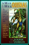 Tarot of The Orishas (English/Spanish Book)